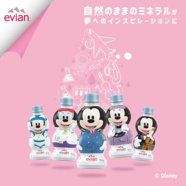 """【Cute!】The 3rd """"Evian Character Bottle Mickey Series"""" 【New Release!】"""