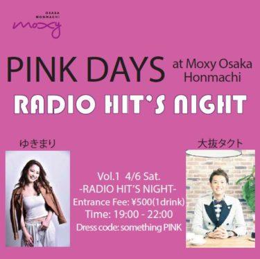 """【Moxy Osaka Honmachi】MOXY PINK EVENT """"PINK DAYS"""" will held!"""
