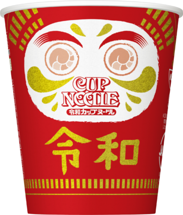 【Good 4 souvenir】Memorial package of Cupnoodle will come up!