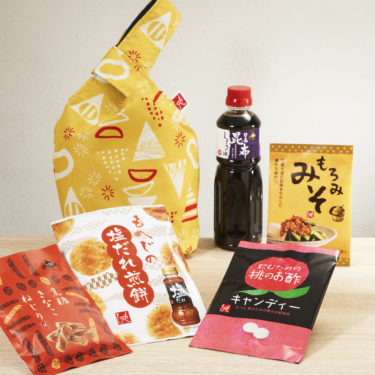 """【Good for souvenir】The """"Japanese Commitment Bag"""" will be available in limited quantities from """"Moheji"""", which handles selected items from all over Japan."""
