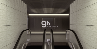 """【Namba】The simple accommodation """"Nine Hours Namba Station"""" will open on April 26th."""