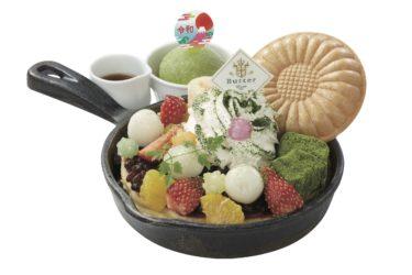 "【Umeda & Tennoji】Limited edition of ""Reiwa Style"" Pancakes of ""Reiwa x Japanese Style"" starts at Pancake Shop, ""Butter""!"