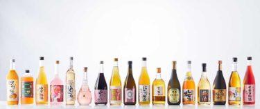 【Moriguchi, Osaka】A plum wine comparison buffet will be held on June 23 at Hotel Agora Osaka Moriguchi.