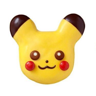 "【Nationwide】Mr. Donut ""Pokemon"" collaboration again!"