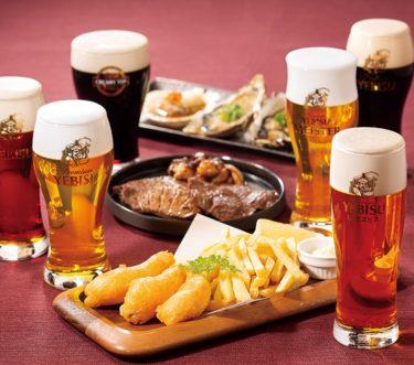 【Namba】YEBISU BAR The Grill Namba CITY store will open on November 7th!