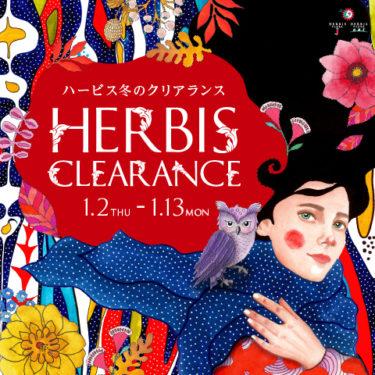 【West Umeda】Sale Information! Herbis Winter Clearance!
