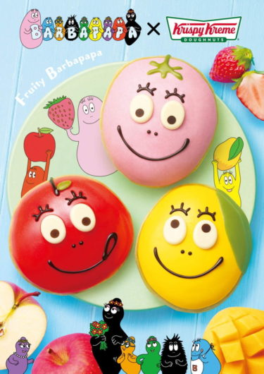 【Umeda, Shinsaibashi, Kyobashi, Abeno】Krispy Kreme donuts collaborate with BARBAPAPA!
