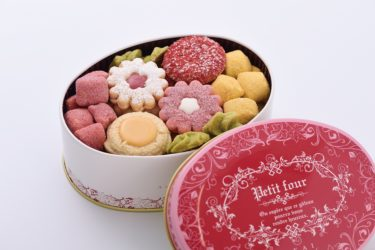 """【Umeda】Atelier Ukai Hankyu Umeda Main Store commemorates the first anniversary of its opening! ! Assortment of bouquet-like ornate cookies with gratitude """"Petits fours secs Can"""" New release at stores only from Friday, April 17"""