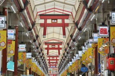 "【Tenma】If you have a small appetite, go to ""Japan's No. 1 shopping street""! Top 5 Tenjinbashi-suji Shopping Street's Gourmet Wandering♪"