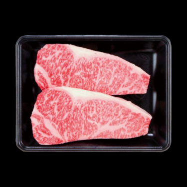 【Good Deal!】Good news for those living in Japan! Any 500g Miyazaki beef loin is 3,500 yen including shipping!