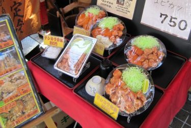 "【Honmachi】Under 1000 yen for 17 pieces of Karaage (Fried Chicken)! Tasty and juicy! ""Tenkara Lunch Meal"" at ""Kiraku""."