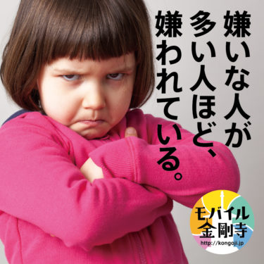 【The word of the day.】Don't let Corona (Covid-19) beat you!
