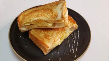 【Buzz Recipe of the Day♪】The Devil's Cream Banana Hot Sandwich.