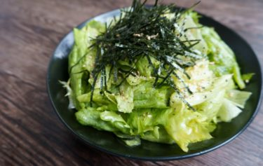 【Buzz Recipe of the Day♪】Infinity sesame oil salad.