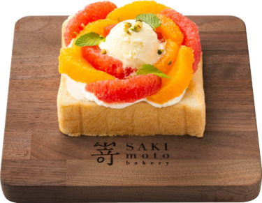 """【Namba / Abeno】High-end bread specialty store """"Sakimoto"""" is going to release a summer limited open sandwich filled with summer fruits!"""