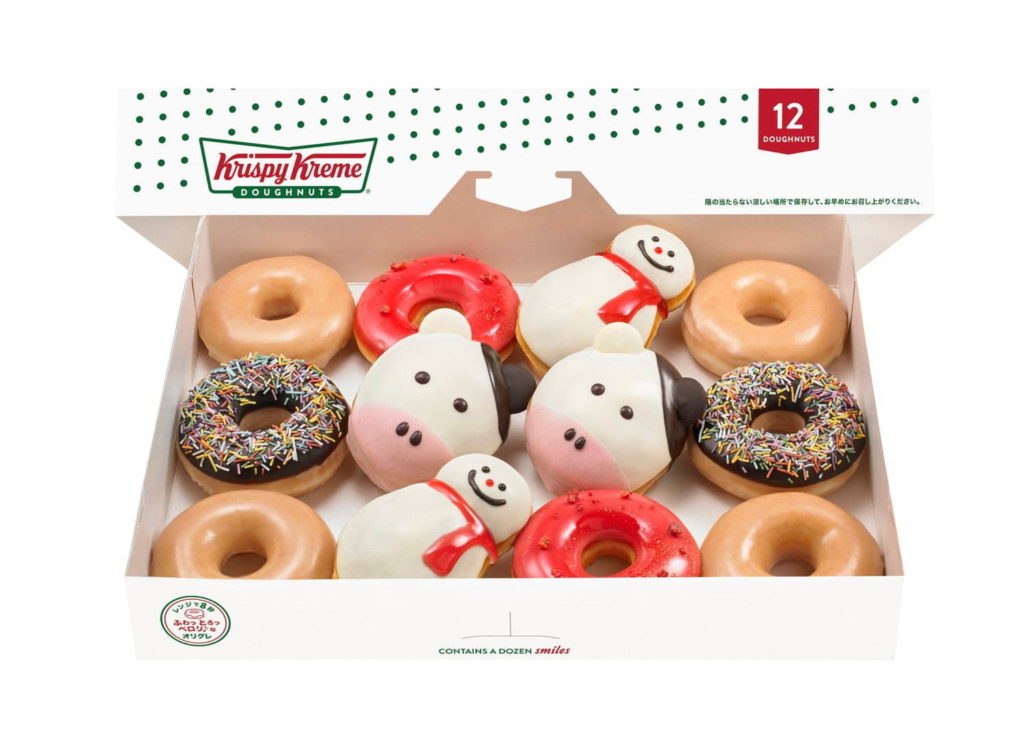 Krispy Kreme Christmas Doughnuts 2021 Nationwide Krispy Kreme Doughnuts Will Be Releasing Doughnuts In Honor Of The Chinese Zodiac Sup Osaka