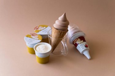 【Nationwide / CVS】 Seven-Eleven x Mr. Cheesecake collaboration ice cream on sale now!