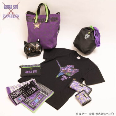 "【Online, Namaba】 ANNA SUI will be releasing bags, T-shirts, and more in collaboration with ""Evangelion""!"