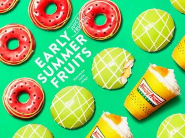 "Krispy Kreme Doughnuts Introduces Early Summer Limited Edition ""Melon & Watermelon"" Doughnuts!"