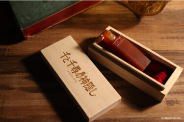 """The """"Witch's Seal of Contract"""" from """"Spirited Away"""" goes on sale."""